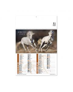 HORSE LOVER - calendario bimensile